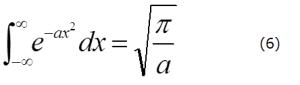 ガウス積分の値