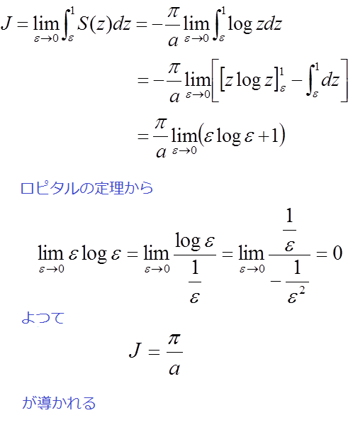 Z=一定面で切る