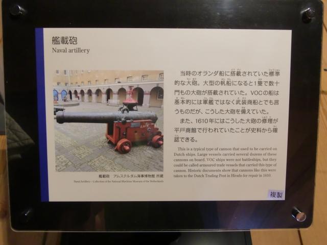 CIMG5261